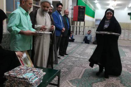 ضیافت افطاری حافظان قرآن مدرسه شبانه روزی حفظ
